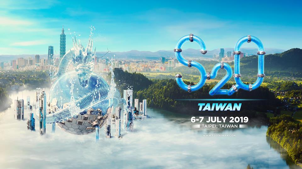 S2O Taiwan 首度來台,電音派對首選場地「大佳河濱公園」怎麼去?