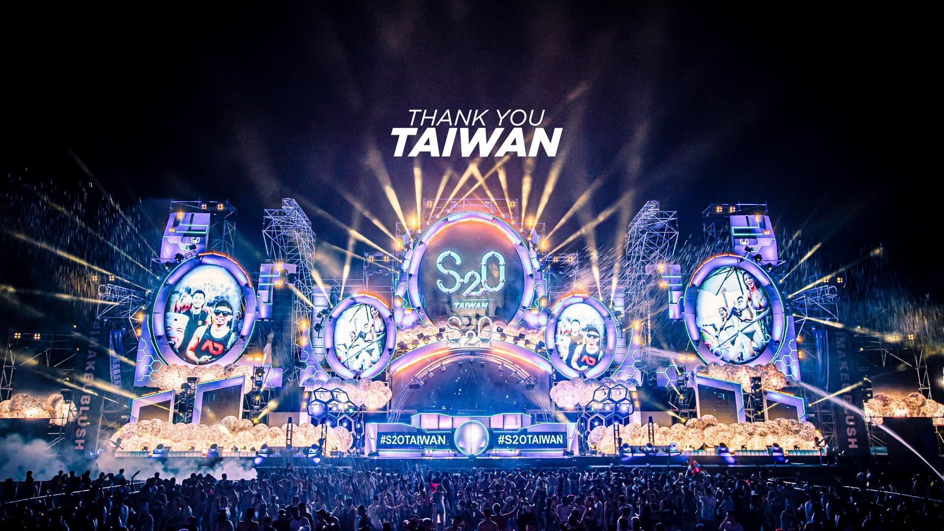 S2O Taiwan Day 2 夜晚的瘋狂不曾停歇