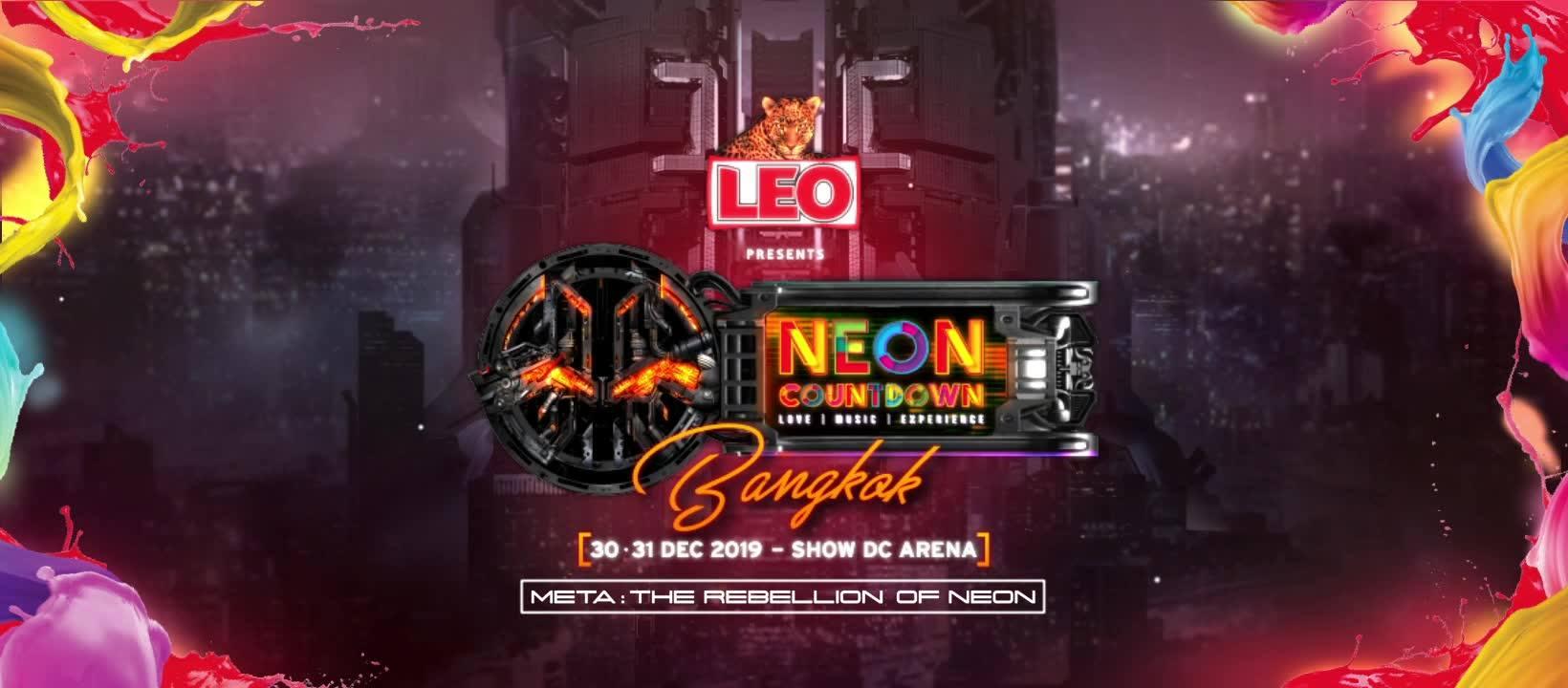 準備好你的螢光漆,亞洲最大螢光彩繪跨年音樂節 NEON : Coundown 要來啦!
